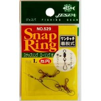 Фурнитура Jespa SNAP RING ROLL L