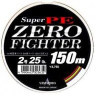 Леска плетеная Yamatoyo Super Zero Fighter 0.8 PE -150