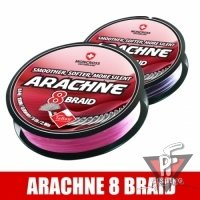 ПЛЕТЕНЫЙ ШНУР MONCROSS ARACHNE 8 BRAID #0.4-150М., БЕЛЫЙ